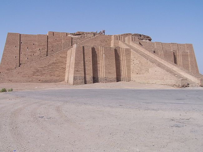 Ancient Mesopotamian ziggurat