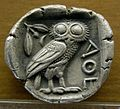 Ancient Greek coin of Athens