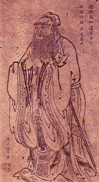 mohism and mencius thought essay Mengzi 孟子 is a collection of stories of the confucian philosopher meng ke 孟軻   the fossilization of chinese society and the traditional chinese world of thought   and the mohists for their egalitarian approach of universal love (jian ai 兼愛)   essays on the moral philosophy of mengzi (indianapolis: hackett), 163-186.