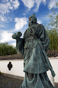 Statue of Sunzu, Author of 'The Art of War'