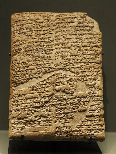 Ancient Mesopotamia saw the Babylonian and Assyrian