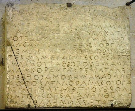 Ancient Greek law code