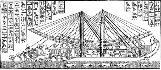 Ancient Egyptian sailing ship