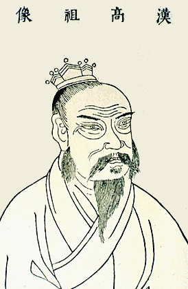 Emperor Gaozu (Liu Bang) Founder of Han Dynasty