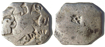 Silver punch mark coin of the Maurya empire, with symbols of wheel and elephant. 3rd century BC