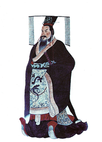 Qin Shi Huang The first emperor of China