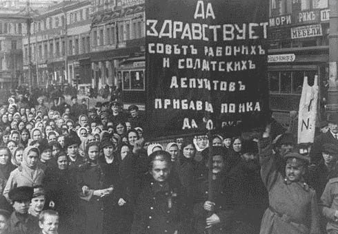 Revolutionaries-protesting-in february