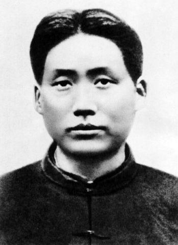 Mao-in-1927